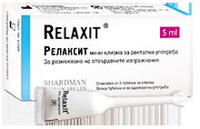 relaksit-opakovka-220